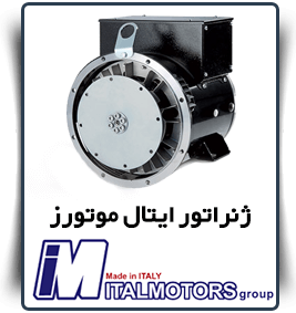قیمت ital motors